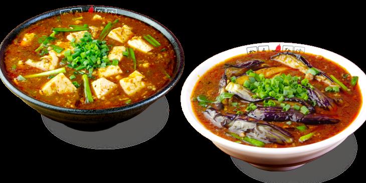 シビれる辛さ 麻婆豆腐・麻婆茄子 with麺or丼(辛さ調整可能)