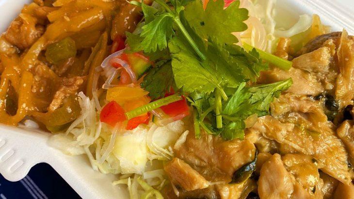 タイ料理・アジア雑貨・ハンドメイドマスク